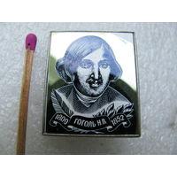 Значок. Гоголь Н.В. 1809-1852. керамическая вставка