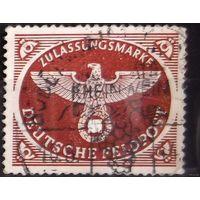 15 ЕВРО ~ АВИАПОЧТА  III РЕЙХА ~ 1942 год ~