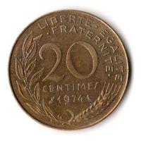 Франция 20 сантимов 1974