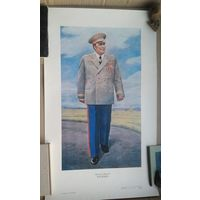 "Плакат ""Леонид Ильич Брежнев"" 1979 г. 38х61 см."