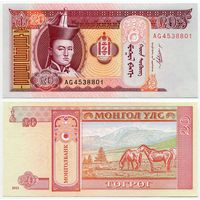 Монголия. 20 тугрик (образца 2011 года, P63f, UNC)