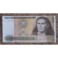 Перу 500 интис