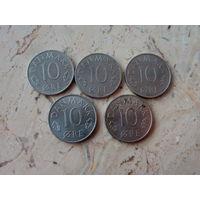 10 эре 1975 1976 1977 1980 1984 Дания 5 монет.