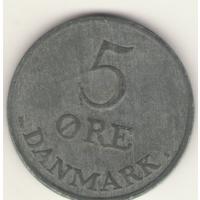 5 эре 1954 г.