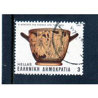 Греция.Ми-1532. Мифология. Греческое античное искусство.Эпос Гомера - Похищение Елены.1983.
