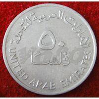 7349:  50 филсов 1989 ОАЭ