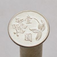 Тайвань 1 доллар 1973