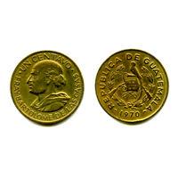 Гватемала 1 сентаво 1970 состояние