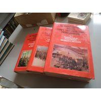Исторический опыт трех русских революций. В 3-х книгах. 1985-1987 гг.