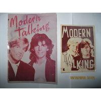 Старые фотографии Modern Talking