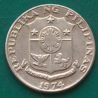 10 сентимо 1974 ФИЛИППИНЫ