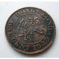 1 цент Гонконг 1933 год - из коллекции