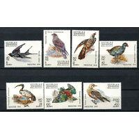 Мадагаскар (Малагаси) - 1991 - Птицы - [Mi. 1330-1336] - полная серия - 7 марок. MNH.