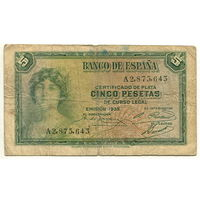 5 песет 1935 года, серия А 2875643, Испания