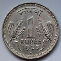 Индия, 1 рупия 1977 г.