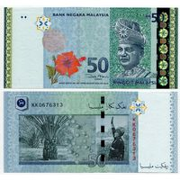 Малайзия. 50 ринггит (образца 2009 года, P50a, подпись 1, aUNC)