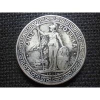 Британский торговый доллар 1911 г. копия
