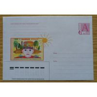 Беларусь 2000 рисуют дети