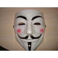 Гая Фокса маски