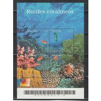 Бразилия Морская фауна 2002 год чистый блок из 4-х марок