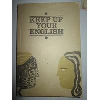Совершенствуйте свой английский