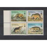 Доминиканская Республика WWF Землеройки 1994 год чистая полная серия из 4-х марок в квартблоке