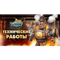 Lords mobile. Продажа ресурсов