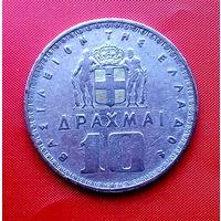 87-04 Греция, 10 драхм 1959 г.