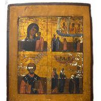 Икона Четырехчастная. 19 Век