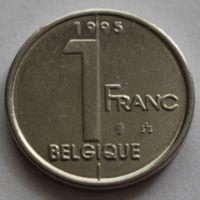 Бельгия, 1 франк 1995 г. 'BELGIQUE'