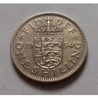 1 шиллинг, Великобритания 1954 г., английский герб