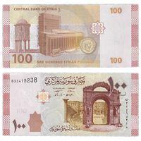 Сирия. 100 фунтов 2009. [UNC]