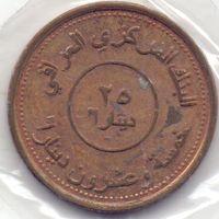 Ирак, 25 динаров 2004 года, (в запайке).