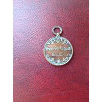 Медаль Фридриха Августа