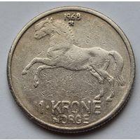 Норвегия 1 крона, 1968 г.