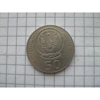 Руанда 50 франков 2003г.