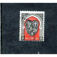 Алжир.Ми-276. Герб Алжира. Серия: Гербы алжирских городов. 1949.