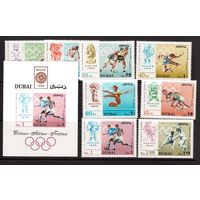Дубай-1968 (Мих.315-322) ** , Спорт, футбол, ОИ-1968