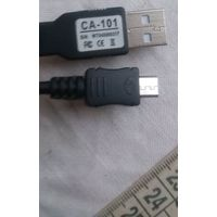 Кабель miniHDMI - USB, черный ; 5 руб