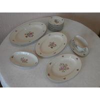 Посуда для сервировки стола 17 предметов фарфор слоновая кость Kahla ГДР 60-е годы.