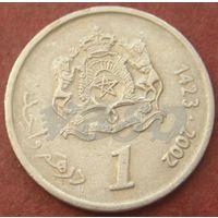6049:  1 дирхам 2002 Марокко