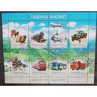 Таджикистан 2007 Автомобили транспорт