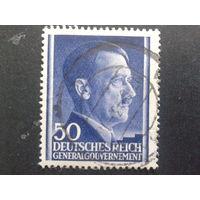 Рейх ГГ 1942 фюрер