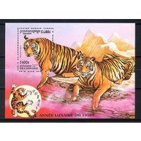 1998 Камбоджа. Год тигра