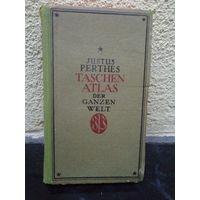 Редкость! Justus Perthers. Taschen atlas der Ganzen Welt(Карманный атлас мира). 1941 г.