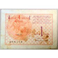 1 динар/ 4 кроны 1919г