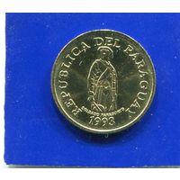 Парагвай 1 гуарани 1993 , ФАО
