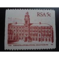 ЮАР 1982 стандарт, рулонная марка