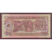 МОЗАМБИК. 50 метикал 1986. UNC. АК2811989  распродажа