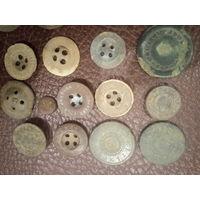 Пуговицы старинные с надписями